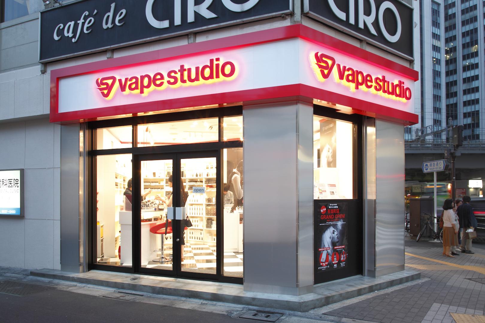 vape studio_銀座_002