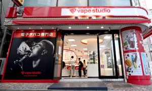 vape studio 町田店